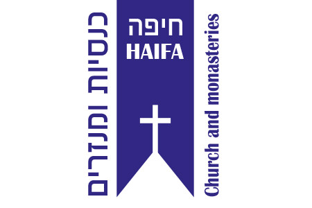 haifa churches infographic