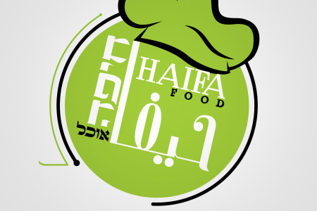 haifa food infographic