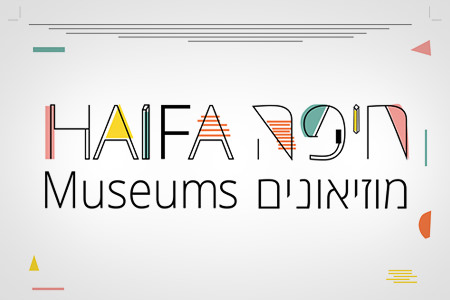 haifa museums infographic