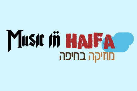 haifa music infographic
