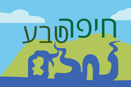 haifa nature infographic
