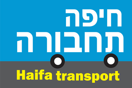 haifa transport2 infographic