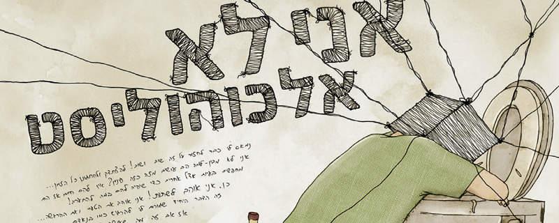 בית הספר ללימודי עיצוב גרפי - תילתן