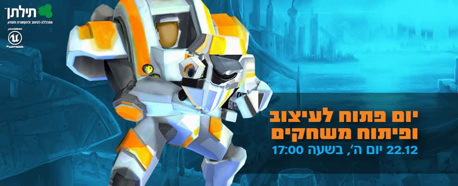 gaming-openday-22.12