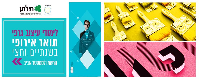 tiltan_2017_design-min