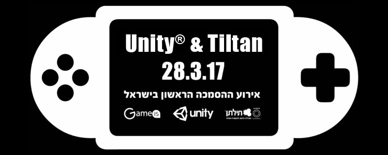 unity_event_2017fixed