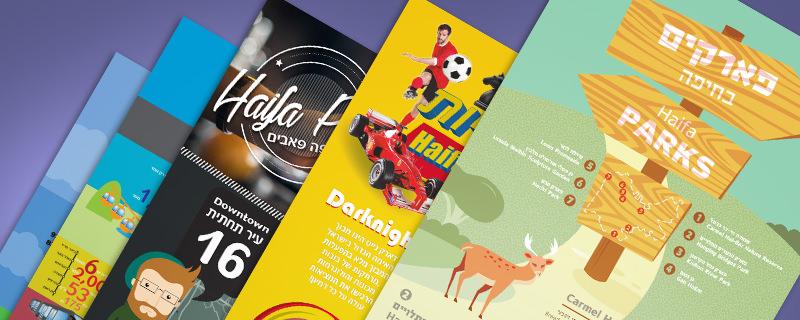 tiltan_infographics_haifa_banner