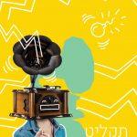 """טניה גרמן דבורקין - """"UX/UI לא רק מה שחשבתם"""" תערוכת הגמר 2019 של בוגרי תילתן המכללה לעיצוב"""