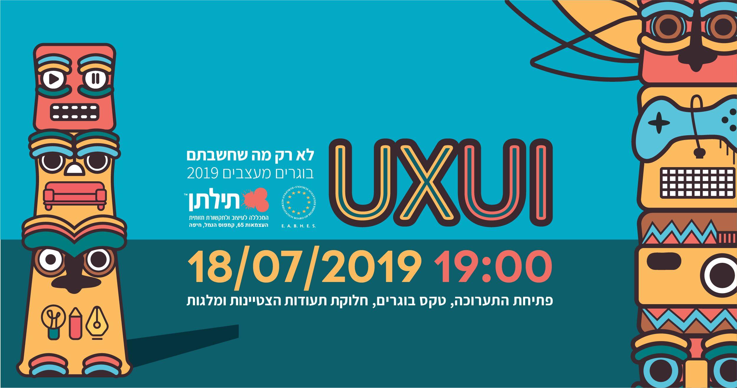 """""""UX/UI לא רק מה שחשבתם"""" תערוכת הגמר 2019 של בוגרי תילתן המכללה לעיצוב"""